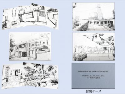 イラスト葉書        730円(税込)