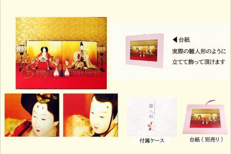 キャビネ   410円(税込) / 台紙付き700円(税込)