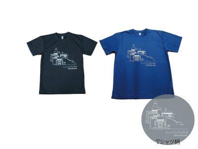 Tシャツ ブラック/ロイヤルブルー  S/M/L/LL    1,570円(税込)